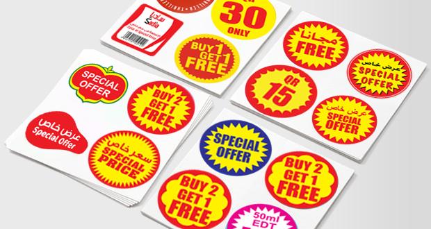 PROMOTIONAL STICKERS | Supplyco W L L